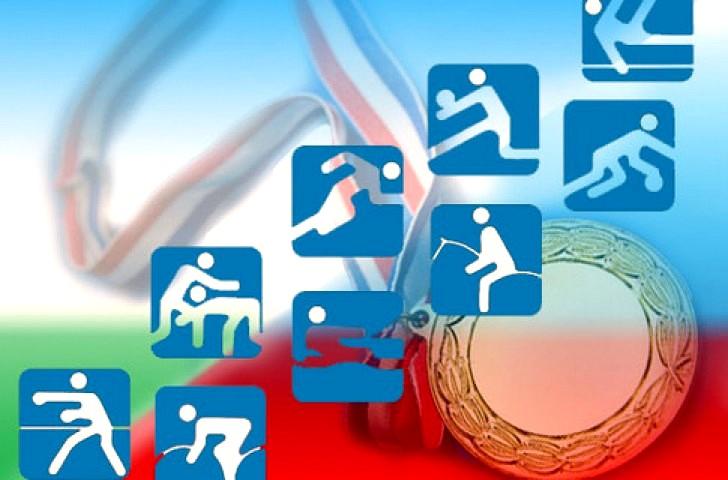 Руководство Иркутской области поздравляет сДнём физкультурника