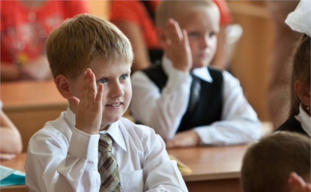 Карантин вОмске 2017: занятия отменяются ктомуже наследующую неделю